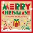 ヴァリアス・アーティスト MERRY CHRISTMAS!!! -HAPPY HOLIDAYS-
