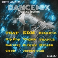 HIROYUKI DANCE MIX (track collection)