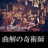 I.D.And Fly LooM 舌冒の風