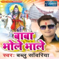 Bablu Sanwariya Baba Bhole Bhale