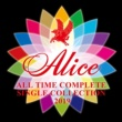 アリス ALL TIME COMPLETE SINGLE COLLECTION 2019