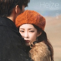 Heize Late Autumn
