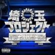 KAELU/GAYA-K/CHERR¥/CAN-D/CHAINSAW/バンビ/GOBLIN-K TOJO BOYz (feat. GAYA-K, CHERR¥, CAN-D, CHAINSAW, バンビ & GOBLIN-K)