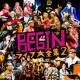BEGIN BEGINライブ大全集2(DISC-1)