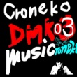 CRONEKO DMK03