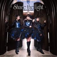 Run Girls, Run! Share the Light