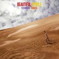 久保田 利伸 Beautiful People