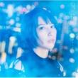 藍井エイル 星が降るユメ