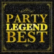 PARTY SOUND PARTY LEGEND BEST - 定番洋楽パーティー・ベスト30 -