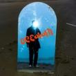 Sef/Gerson Main Oceaan (feat.Gerson Main)