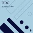 BDC Remember Me