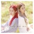 Royeon/Bian Lean On Me