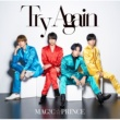 MAG!C☆PRINCE Try Again