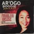 Funmilayo Adeleke and Oba-Iye Gospel Singers Ar'ogo Bogji