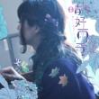 紫蛙-けろん- スワガタリ (語)