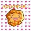 DJ RYOTA/有野 いく パクパクザンギ♡ (feat. 有野 いく)
