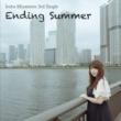 宮本彩陽 Ending Summer
