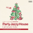 Cafe lounge Christmas/Lyon Hart Last Christmas (Chill Vocal House ver.) [Mix] [feat. Lyon Hart]