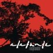 Elefante Volar Sin Alas [Album Version]