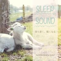 リラックスヒーリングサウンド 枕元のメロディ