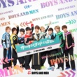 BOYS AND MEN 粋やがれ