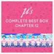 μ's μ's Complete BEST BOX Chapter.12
