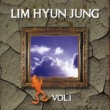 イムヒョンジョン LIM HYUN JUNG  vol.1 The tin drum