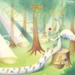 島田彩乃 ピアノ曲集 ツグミの森の物語 - 香月修