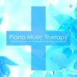 ヒーリング・ライフ ピアノ音楽療法 不眠症を改善するローズ・ピアノ(自然音入り)