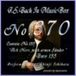 石原眞治 J・S・バッハ:カンタータ第135番 日々と年を生み出す時は BWV135(オルゴール)