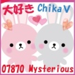 07870 Mysterious 大好き feat.Chika