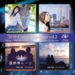 タナカ テルオ '2019 Creator single four vol.2