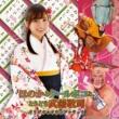 Various Artists ほのかとクールポコと、ときどき武藤敬司 オリジナルサウンドトラック