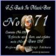 石原眞治 J・S・バッハ:カンタータ第136番 神よ、願わくばわれを探りて BWV136: 1. 合唱(オルゴール)