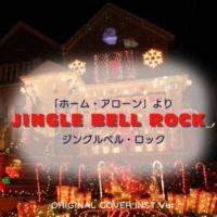 NIYARI計画 JINGLE BELL ROCK ホーム・アローン ORIGINAL COVER INST.Ver