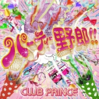 CLUB PRINCE LOVEドッきゅん(ハート記号) DELACTION REMIX