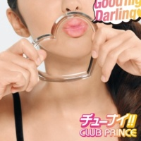 CLUB PRINCE LOVEドッきゅん(ハート記号) Eurobeat Version