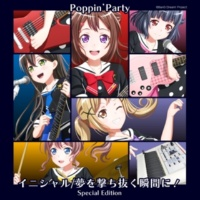 Poppin'Party イニシャル/夢を撃ち抜く瞬間に! Special Edition