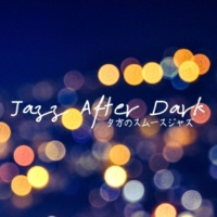 Eximo Blue Jazz After Dark - 夕方のスムースジャズ