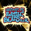 Various Artists ULTIMATE MC BATTLE BEAT Vol.2