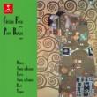 Christian Ferras & Pierre Barbizet Debussy & Enescu: Violin Sonatas - Ravel: Tzigane