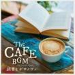 Cafe Ensemble Project The Taste