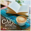 Cafe Ensemble Project The Cafe BGM ~読書とボサノヴァ~