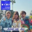 Jump up Joy 繋ぐ想い