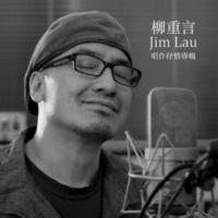 Jim Lau Broken Dreams