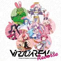 Various Artists VirtuaREAL.00 -Reverse-