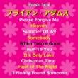 オルゴールサウンド J-POP