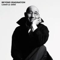 Lowell Lo Beyond Imagination