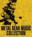 Harry Gregson-Williams/日比野則彦 Metal Gear Solid Main Theme~The World Needs Only One Big Boss!