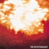 エヴァンゲリオン・オリジナルサウンドトラック 不安との蜜月